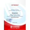 Сертификат 1С-Битрикс BXS-ADM-Bus Администратор. Бизнес