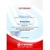 "Сертификат 1С-Битрикс ""BXP-ADM Администратор сервиса Битрикс24 (коробочная версия)"""