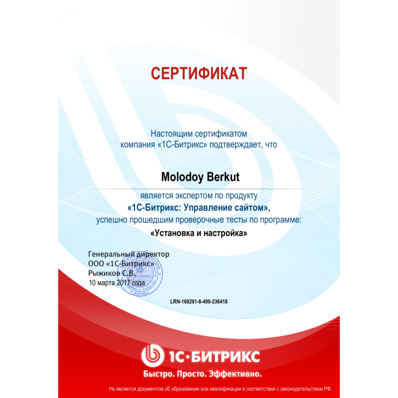 регистрация доменов com by