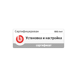 """Логотип сертификата 1С-Битрикс """"BX-CONF001 Установка и настройка"""""""