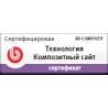 BX-Compozit Технология Композитный сайт