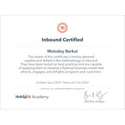 "Сертификат HubSpot ""Inbound"" 2019"