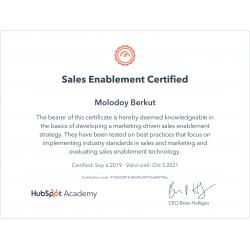 Сертификат HubSpot Sales Enablementy