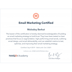 "Сертификат специалиста Hubspot ""Email Marketing"" 2019"