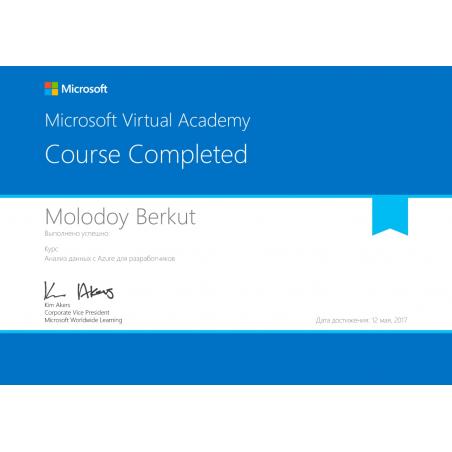 """Сертификат MVA """"Анализ данных с Azure для разработчиков"""""""