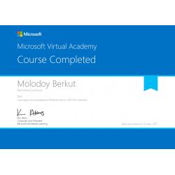 """Сертификат MVA """"Сценарии использования Windows Server 2012 R2 Essentials"""""""