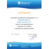 """Сертификат """"Сертифицированный специалист Radmin"""" 2020"""