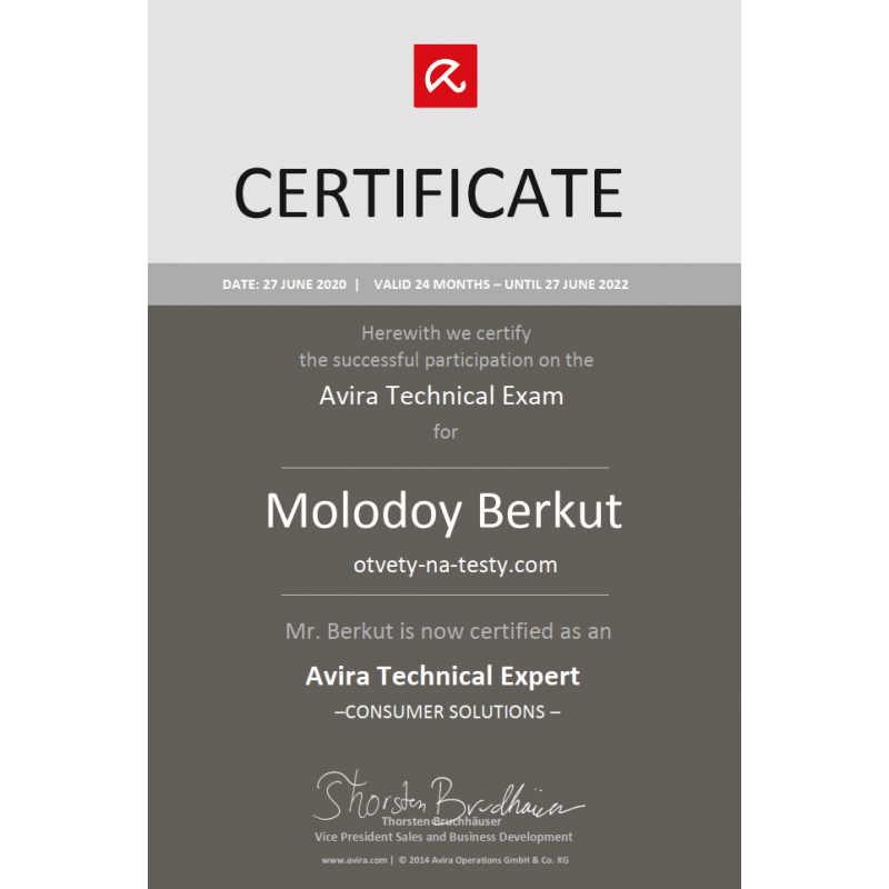 "Сертификат ""Avira Technical Expert (Consumer Solutions)"" 2020"