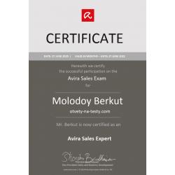 "Сертификат ""Avira Sales Expert"" 2020"