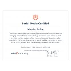 """Сертификат HubSpot """"Social Media Marketing"""" 2020"""