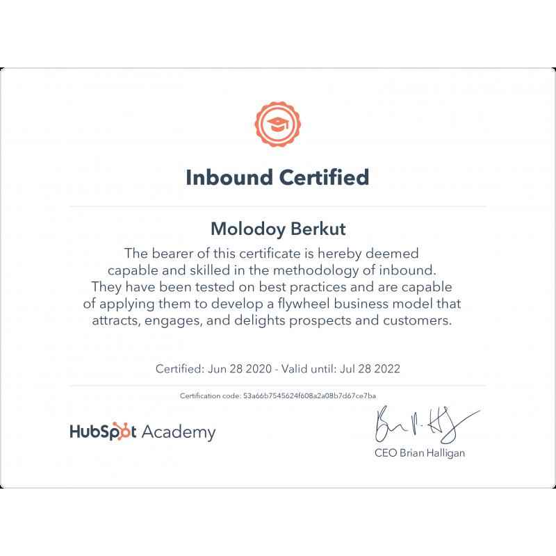 "Сертификат HubSpot ""Inbound"" 2020"