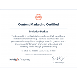 "Сертификат специалиста Hubspot ""Content Marketing"" 2020"