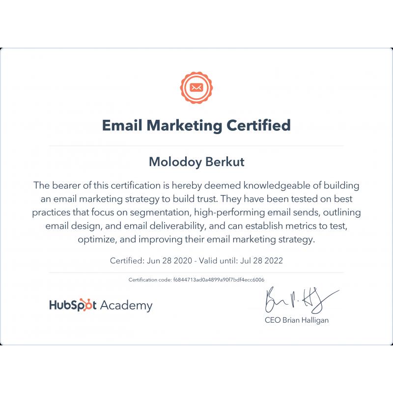 "Сертификат специалиста Hubspot ""Email Marketing"" 2020"