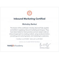 "Сертификат HubSpot ""Inbound Marketing"" 2020"