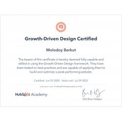 "Сертификат HubSpot ""Growth-Driven Design"" 2020"