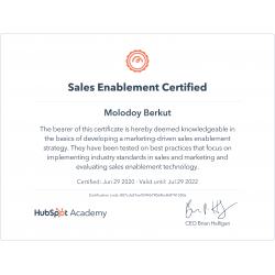 "Сертификат HubSpot ""Sales Enablementy"" 2020"