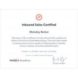"Сертификат ""Inbound Sales"" 2020"