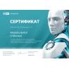 """Сертификат """"ESET NOD32 Parental Control для Android для интернет-провайдеров"""""""