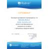"""Сертификат """"Сертифицированный специалист Radmin"""" 2021"""