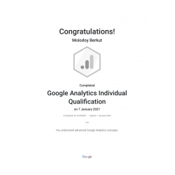 "Сертификат ""Google Analytics Individual Qualification"" 2021"
