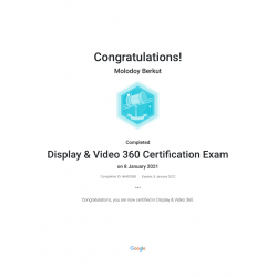 "Сертификат ""Display & Video 360"""