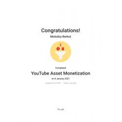 "Сертификат ""YouTube Asset Monetization"" 2021"