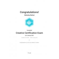 "Сертификат ""Creative"" 2021"