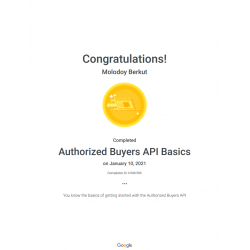 """Сертификат """"Authorized Buyers API Basics"""" 2021"""