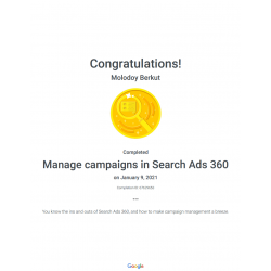"""Сертификат """"Manage campaigns in Search Ads 360 (DoubleClick Search Campaign Management Assessment)"""" 2021"""