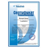 "Сертификат RetraTech ""CorelDRAW X6"" 2021"