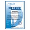 """Сертификат """"Программирование на C# 4.0"""" 2021"""