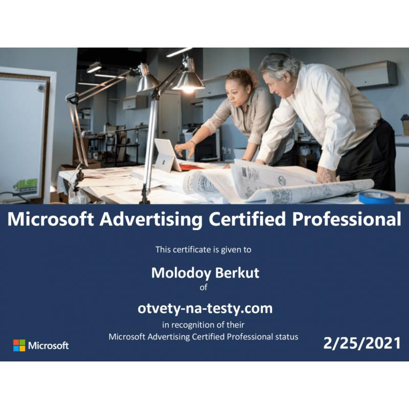 Microsoft Advertising Certified Professional