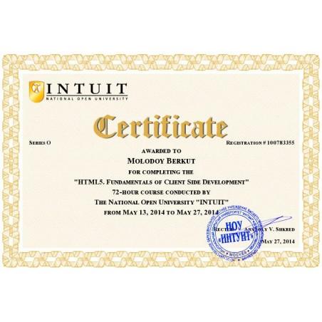 """Сертификат """"HTML5. Основы клиентской разработки"""""""