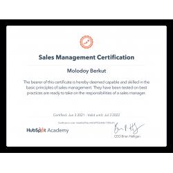 """Сертификат HubSpot """"Sales Management"""" 2021"""
