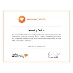 Сертификат специалиста Hubspot Inbound