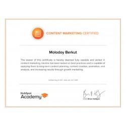 Сертификат специалиста Hubspot Content Marketing 2017