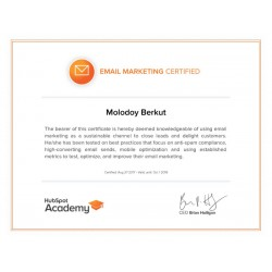 Сертификат специалиста Email Marketing
