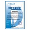 Сертификат RetraTech Администрирование Windows XP Professional