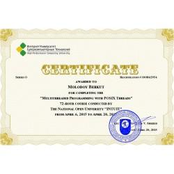 """Сертификат """"Многопоточное программирование с использованием POSIX Threads"""""""