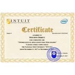 """Сертификат """"Оптимизация приложений с использованием компиляторов Intel"""""""